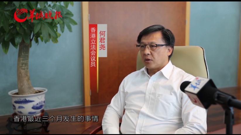 乱伧色�_香港立法会议员何君尧披露香港\