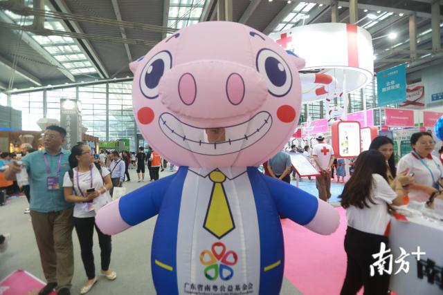 超43亿元!第七届中国慈展会开幕