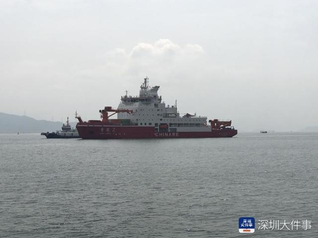 全球首艘双向破冰船抵深!