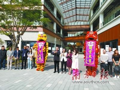 50家香港文化创意企业入驻深圳