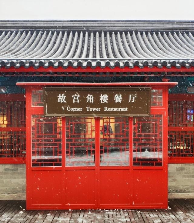 """故宫取消""""年夜饭"""",不是贵不贵值不值的问题"""