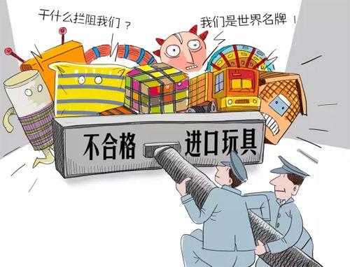 海关公布进口儿童用品不合格清单,涉乐高、ZARA等