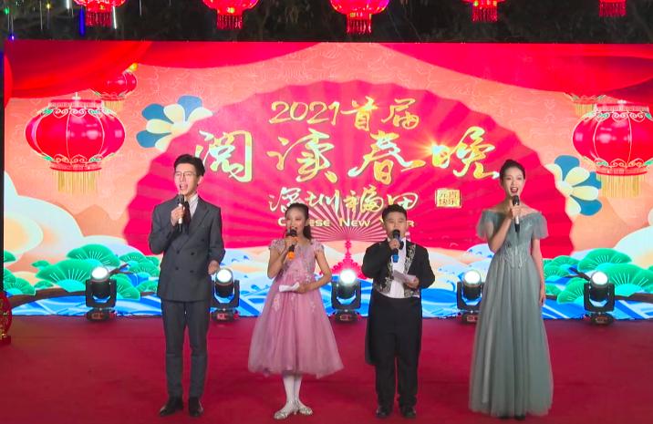 超过1.5亿人次收看,深圳首届阅读春晚反响强烈