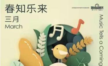 深圳音乐厅年度公益演出将开启