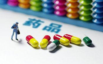 """""""医保""""介入药品采购患者能否获益?"""