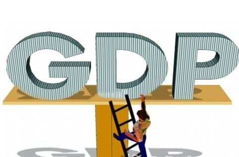 一季度广东GDP增长7%