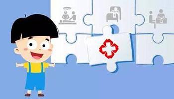 下月广州儿科收费调整 医保将依比例提升支付