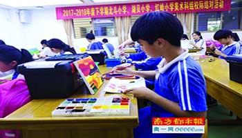 建设多元校本课程 为学生提供适才教育