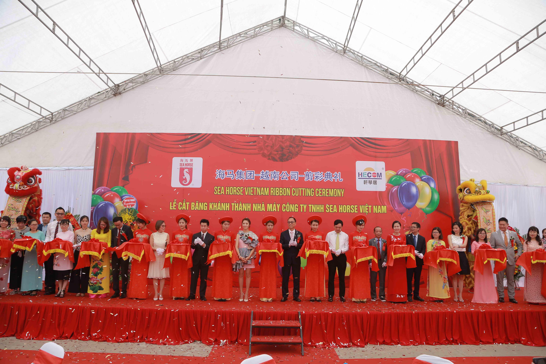 海马床垫越南生产基地正式投产