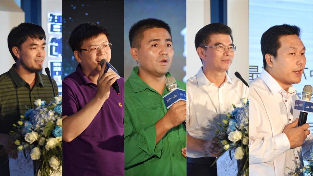百名创投大咖聚首壹方中心 共话全球科技创新前沿趋势