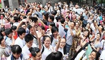 10487人!深圳重本上线人数创新高