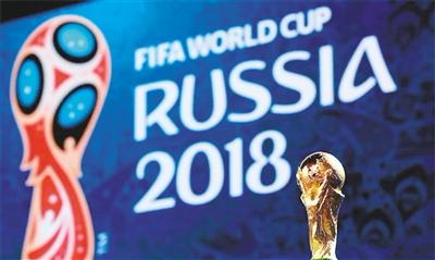 世界杯球迷生活报告发布:超四成球迷是上班族 小龙虾跌落夜宵榜
