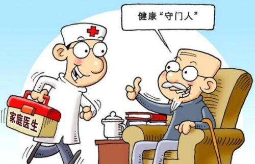 家庭医生电话接诊,今年有戏!
