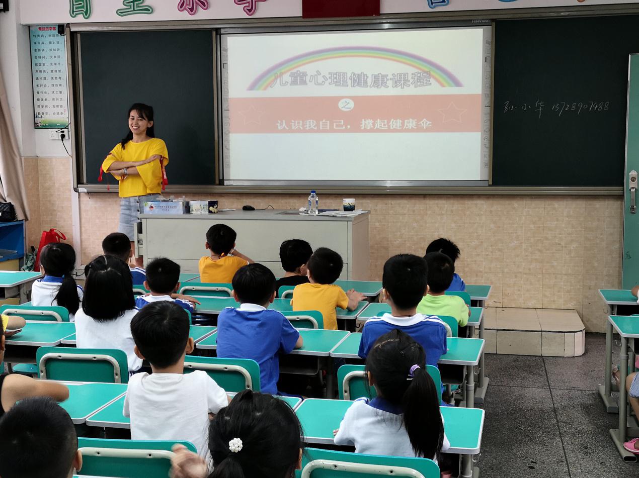"""社区联动,令湖贝校区新生""""开学第一课""""更有爱!"""