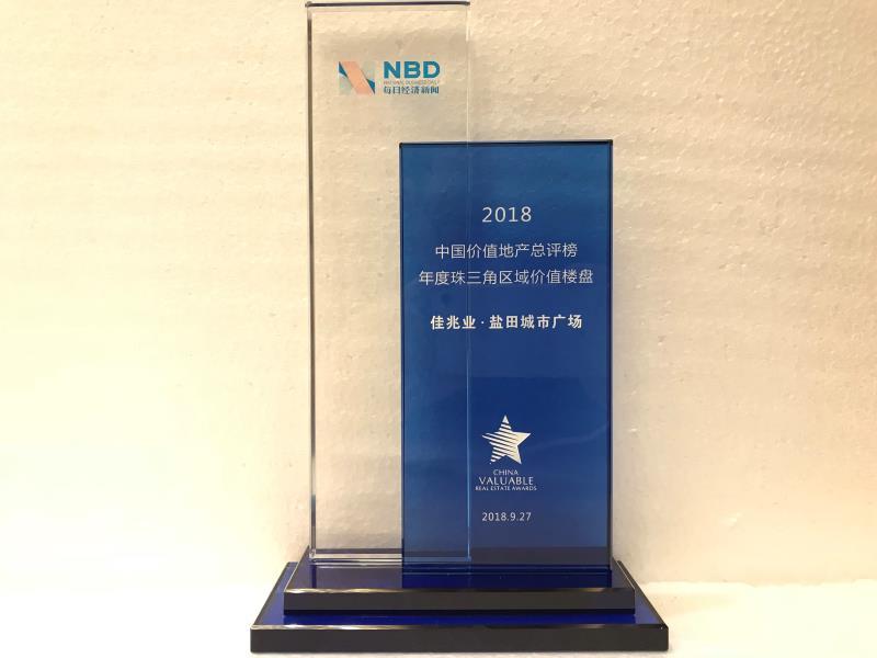 """佳兆业集团获评""""2018中国价值地产总评榜——年度价值地产上市公司"""""""