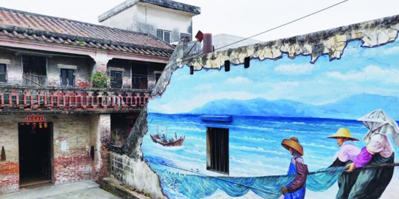 石板沙村:乡村振兴中的文化传承