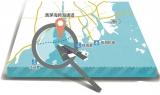 黄茅海大桥建设管理处成立 未来澳门至江门广海湾缩短18公里