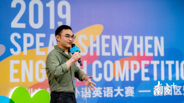 2019深圳英语大赛开赛,谁能最终C位出道?