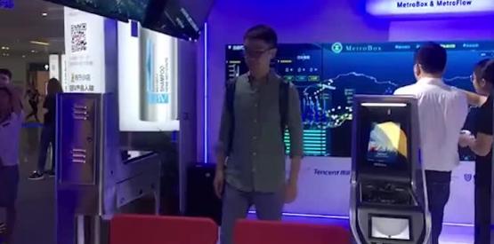 5G体验周!深圳地铁携智慧应用惊艳亮相,快来看看!