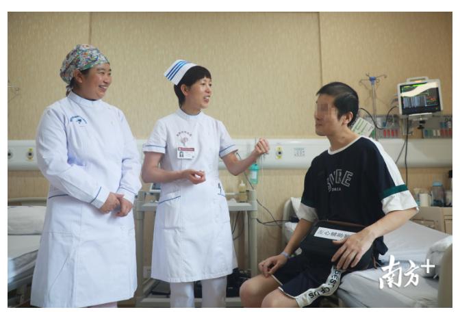 华南首例人工心脏植入患者出院