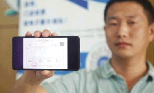深圳首张医疗收费电子票据开出