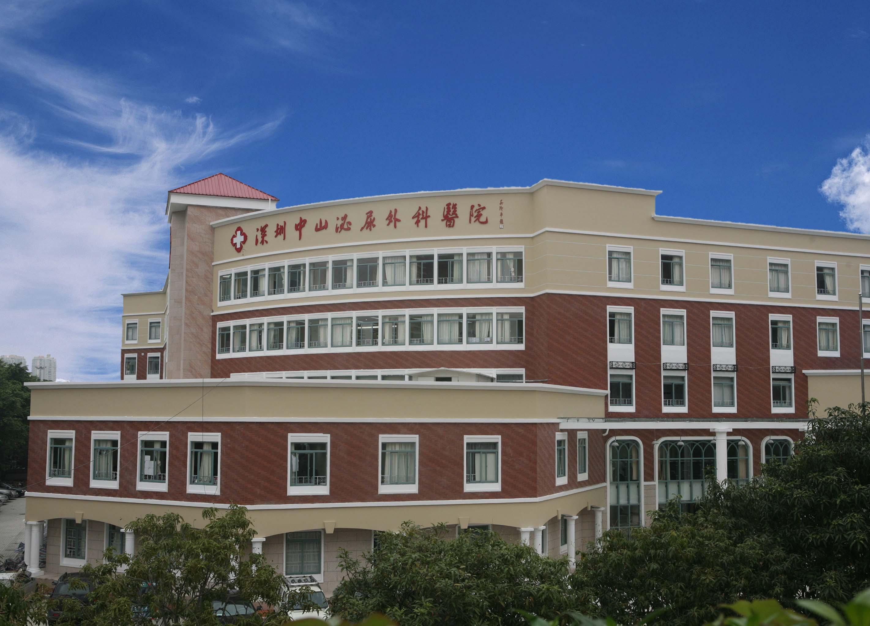 深圳这家医院推出100个免费试管婴儿名额,符合条件的快报名