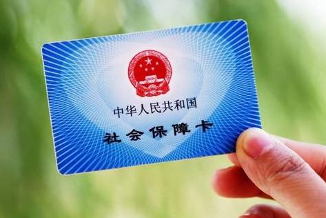 广东生育保险并入职工医保