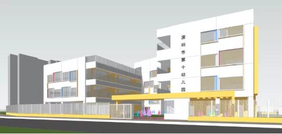 深圳这7所老旧幼儿园拆除重建后将变这样