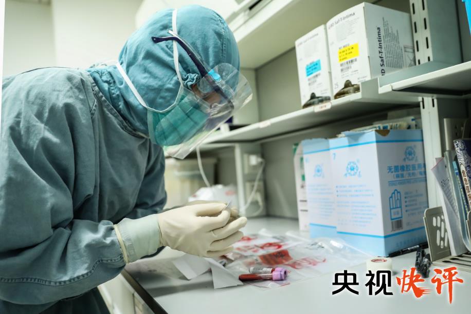 【央视快评】科学判断形势 精准把握疫情
