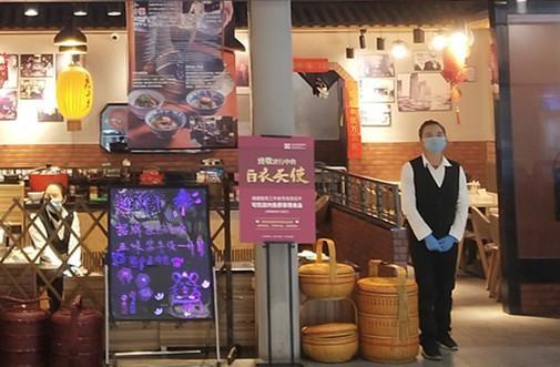 医务人员免费餐饮!深圳机场80余家商铺驰援白衣天使