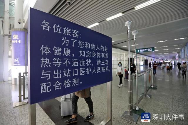返程市民注意!深圳到这些地方的高铁停运