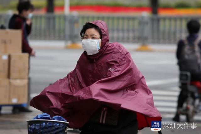 深圳未来三天早晚天气寒冷,最低气温7℃左右
