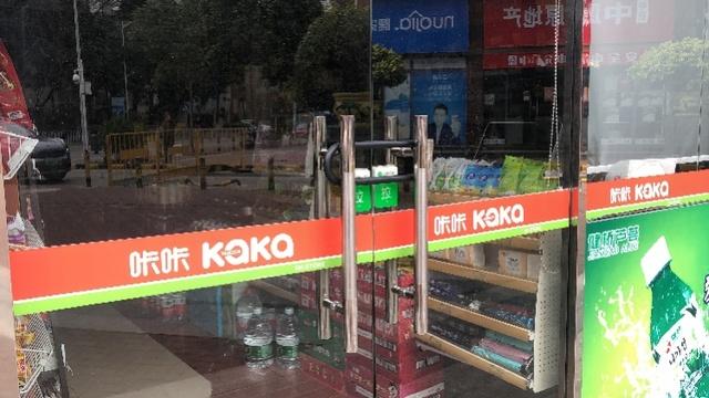 深圳一便利店店员疑似感染入院,55户居民紧急居家隔离