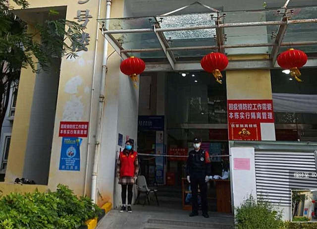 深圳夫妻隐瞒疫情地返深,确诊后同楼330名居民被隔离,已立案