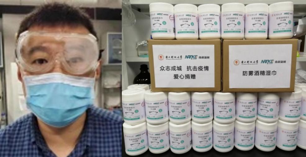 南科大为一线医护人员自主研发防雾湿巾,送上深圳战疫主战场