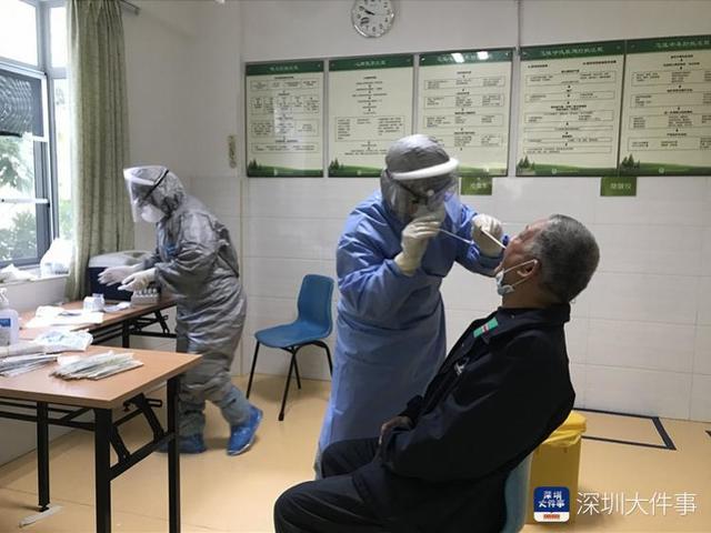 30小时!深圳这个区完成养老机构全员核酸检测采集