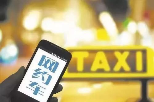 出租车网约车接单量下降85% 收入大幅下降