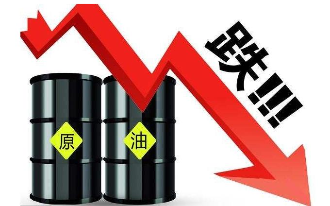 国际油价暴跌 中国的油能便宜吗?