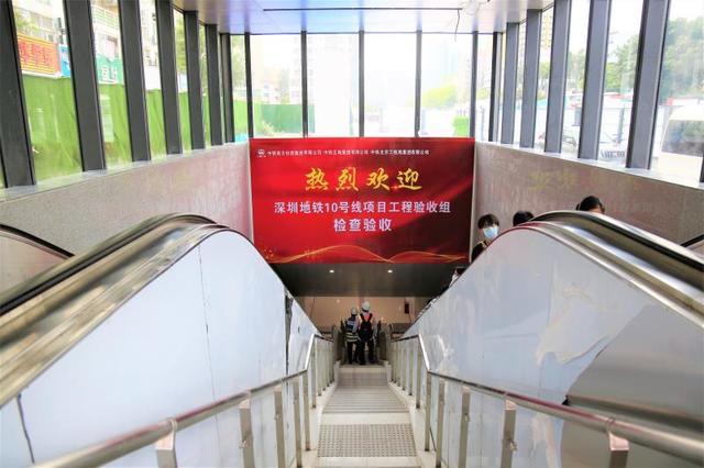 深圳地铁6、10号线通过项目验收具备试运行条件 年内将开通