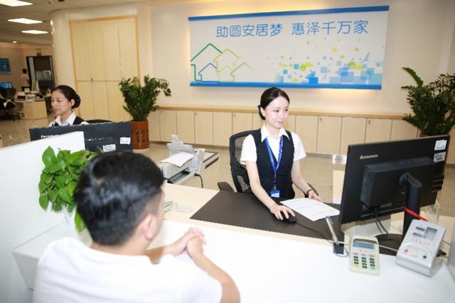 深圳公积金2019年年报发布 168亿元公积金提取用来租房