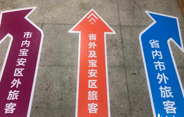 排查、申报、采样、转运!深圳机场入境全流程