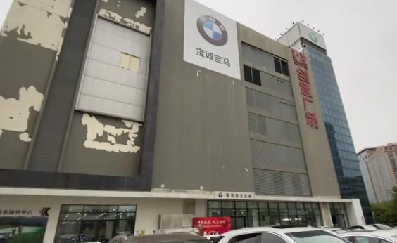 深圳女子购宝马20天,车辆行驶无法加速