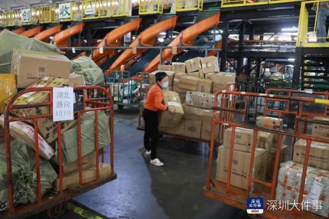 深圳邮政:每天发往武汉的货物量是过往的10倍