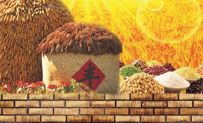 广东地方储备粮可供居民吃约200天