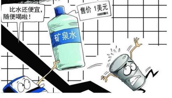 """""""负油价""""还会出现么?中国买油能便宜吗?"""