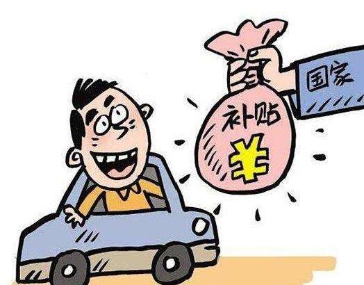 广东掀起新一轮汽车促消费热潮 动动手指补贴到账
