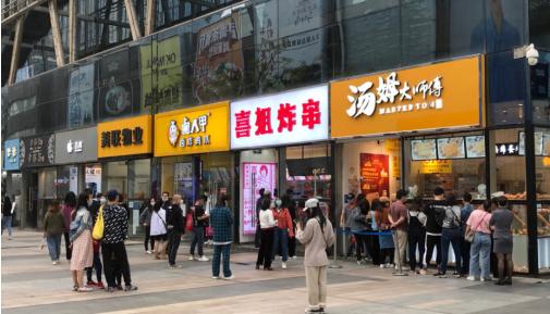"""深圳派超5亿元消费券 打出促消费""""组合拳"""""""
