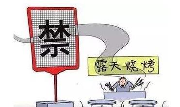 深圳计划全面禁止露天烧烤
