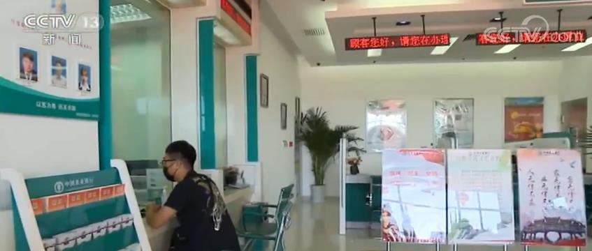 首批金融机构进驻大兴机场自贸区 金融授信额超900亿元