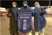 上海00后的抗疫故事:寒夜驻守高速口,怕浪费防护服不敢喝水